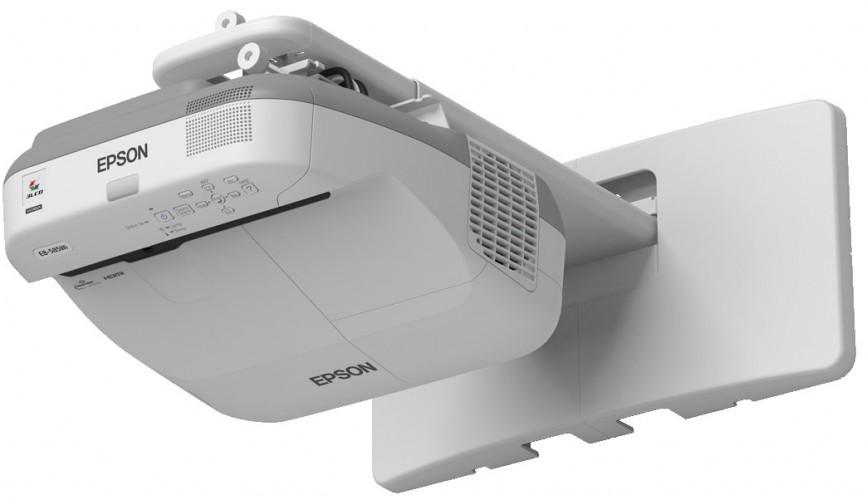 Involvera hela klassrummet med Epsons första interaktiva projektor med touch funktion
