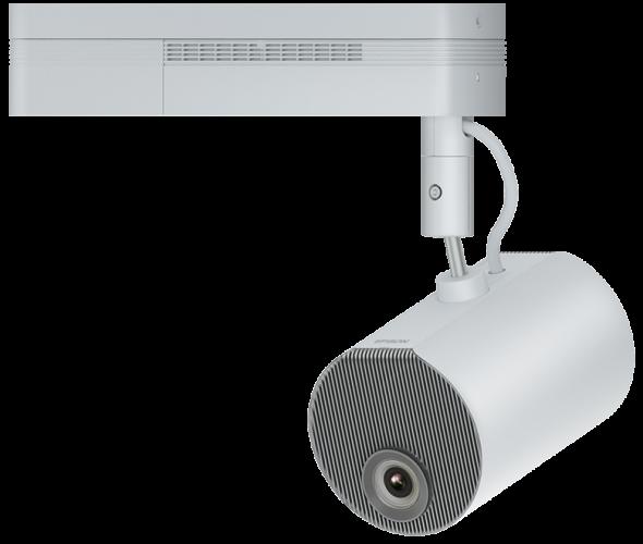 Epson lance son tout dernier projecteur Lightscenepour la signalétique numérique
