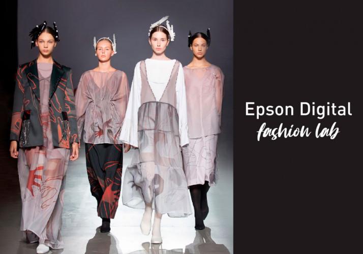 Epson Digital Fashion Lab: стрибок у fashion-індустрію