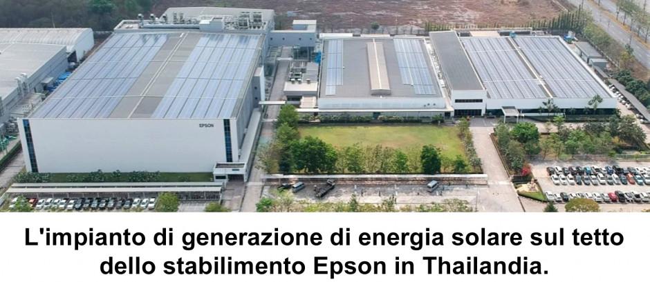 Entro il 2023 tutti i siti del gruppo Epson nel mondo utilizzeranno il 100% di elettricità rinnovabile