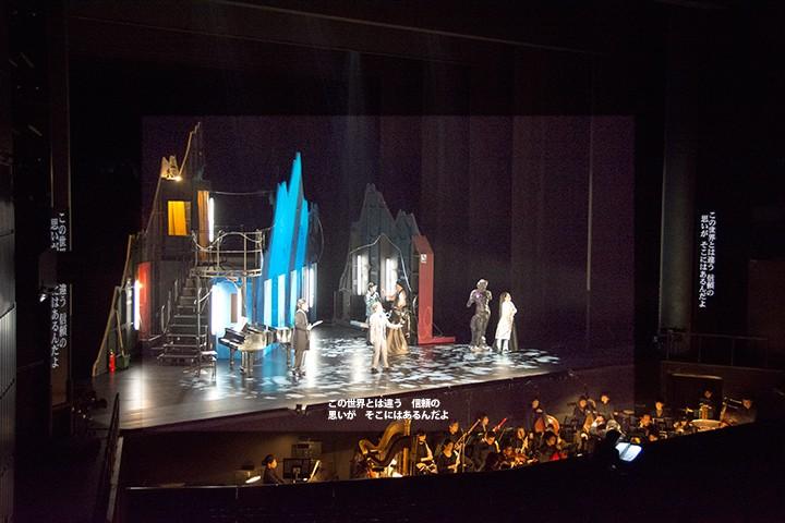Las smartglasses Moverio BT-200 en la Ópera Nacional de Japón