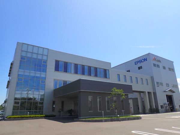 Epson Atmix añade una nueva línea de producción de atomización de agua en su planta de Kita-Inter