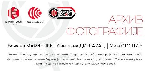 "Serijal ""Arhiv fotografije"" centra za kulturu Kovin i Foto saveza Srbije koristi Epson Digigraphie za najviši kvalitet i trajnost"