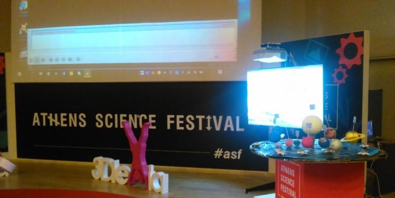 Η Epson στηρίζει το Athens Science Festival 2017