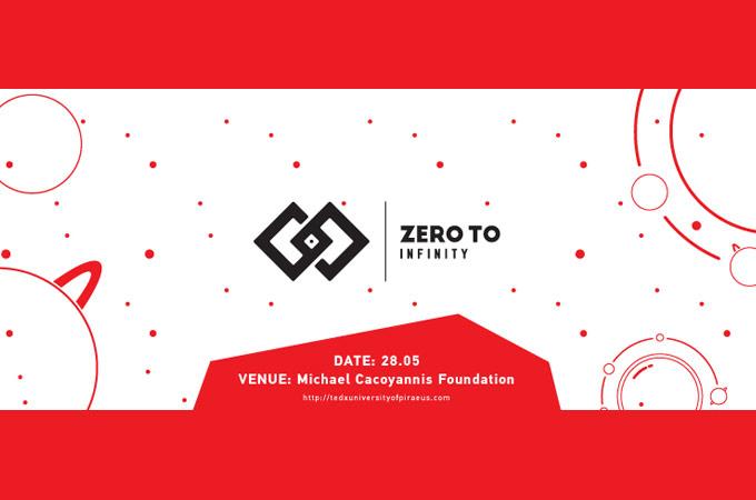 Η Epson στηρίζει το TEDx UniversityofPiraeus