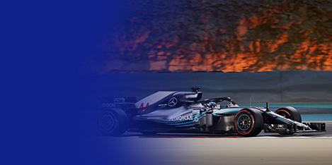 Mercedes AMG Petronas Motorsport - 2017 Season Race Calendar