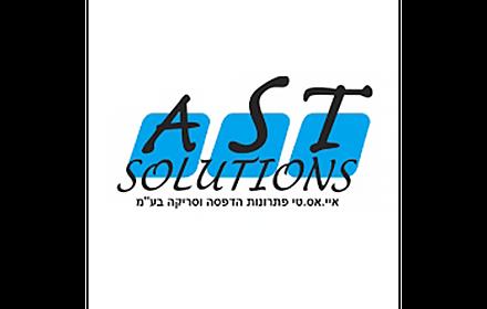 A.S.T פתרונות