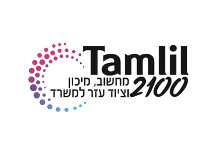 Tamlil