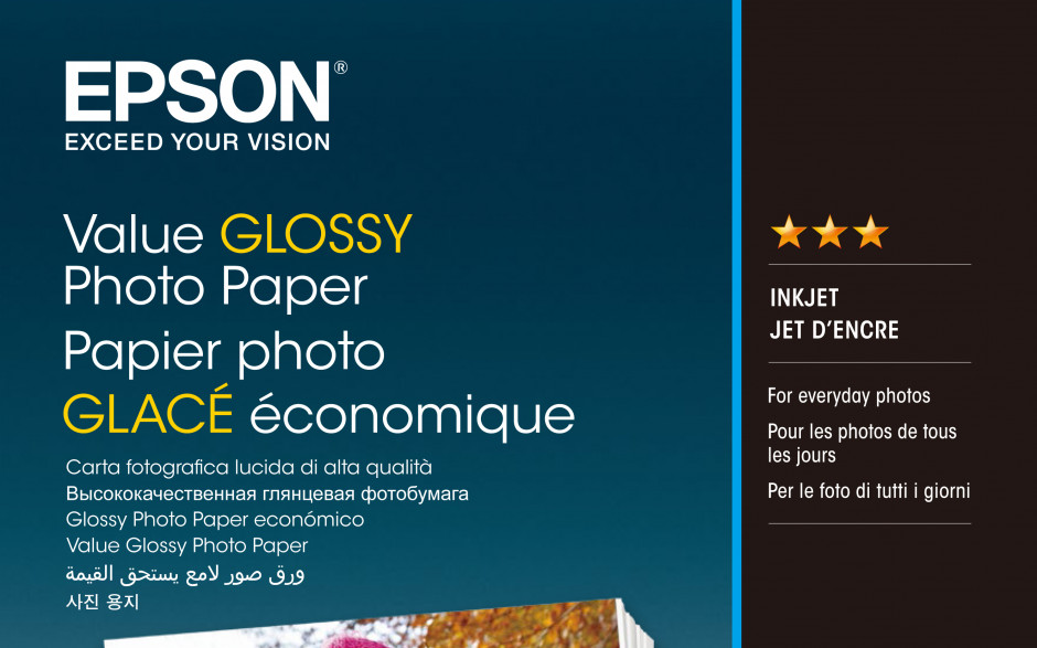New Value Glossy Photo Paper brings Epson quality to everyday life