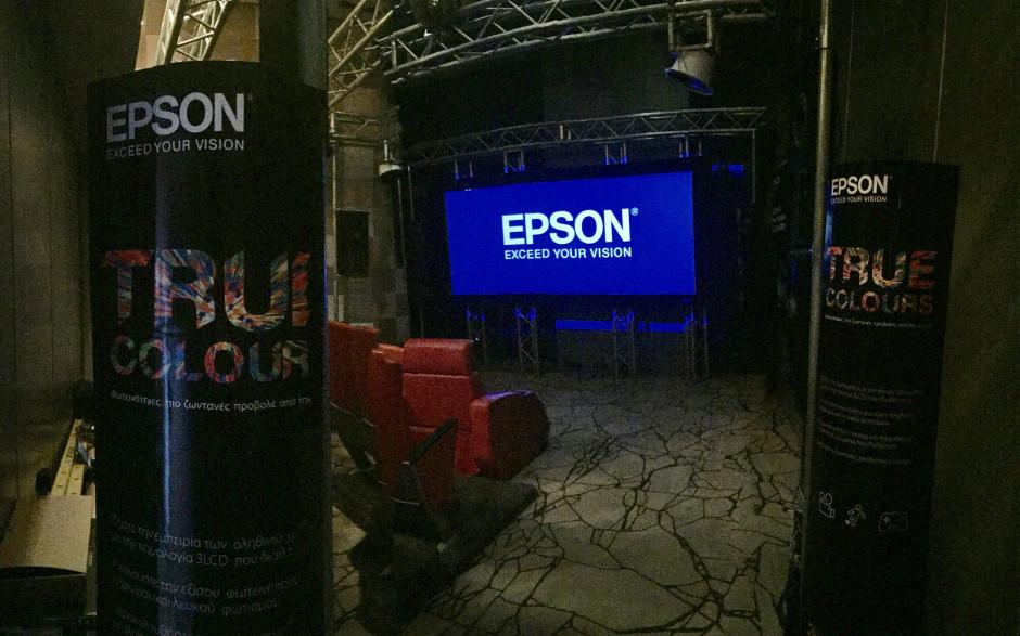 Η Epson επιδεικνύει την απόλυτη εμπειρία οικιακού κινηματογράφου στην έκθεση «Hxos Eikona Show 2016»